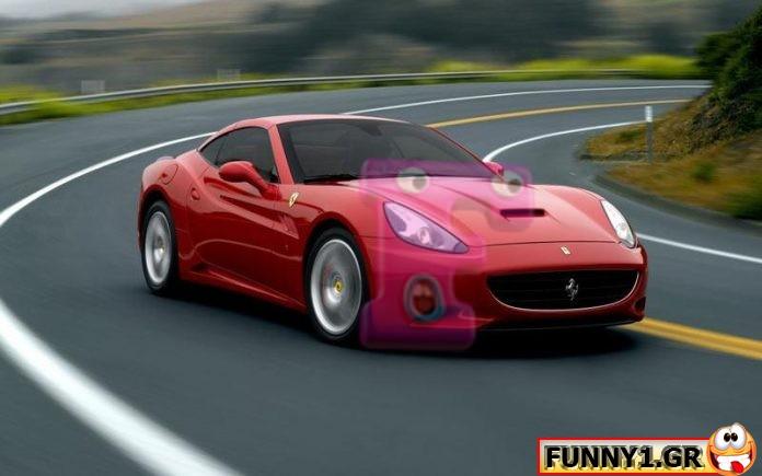 Το ανέκδοτο της ημέρας: Ο τραπεζίτης, η Ferrari του εφοπλιστή και το πάρκινγκ…