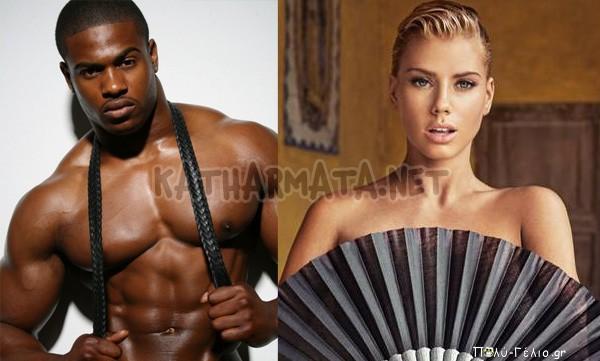 Ανέκδοτο: Ο Μαύρος και η κυρία με τη Βεντάλια…