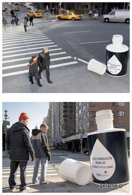Οι πιο αστείες διαφημίσεις σε διαβάσεις πεζών