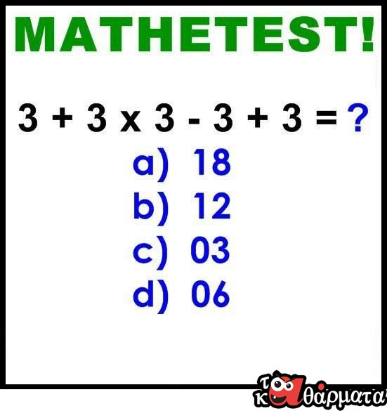Mathetest...