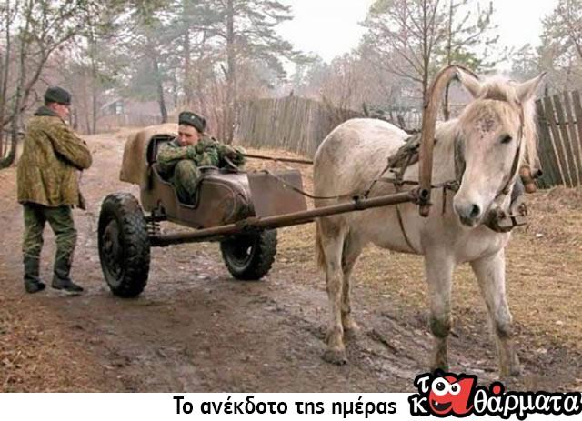Ποιός είπε πως οι στρατιώτες δεν έχουν χιούμορ…!!!