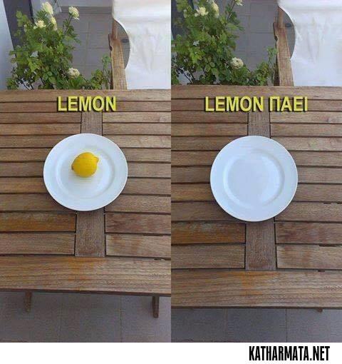 Lemon...