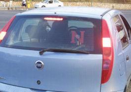 Το ανέκδοτο της ημέρας: Η άπειρη οδηγός και το «Ν»
