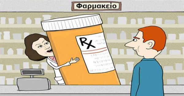 Ανέκδοτο: Ένας Κύπριος πηγαίνει σε ένα φαρμακείο στην Αθήνα