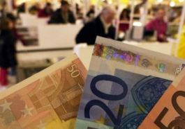 Ανέκδοτο: Ένα Άγγλος, ένας Γερμανός, ένας Γάλλος και ένας Έλληνας πήρανε αύξηση!