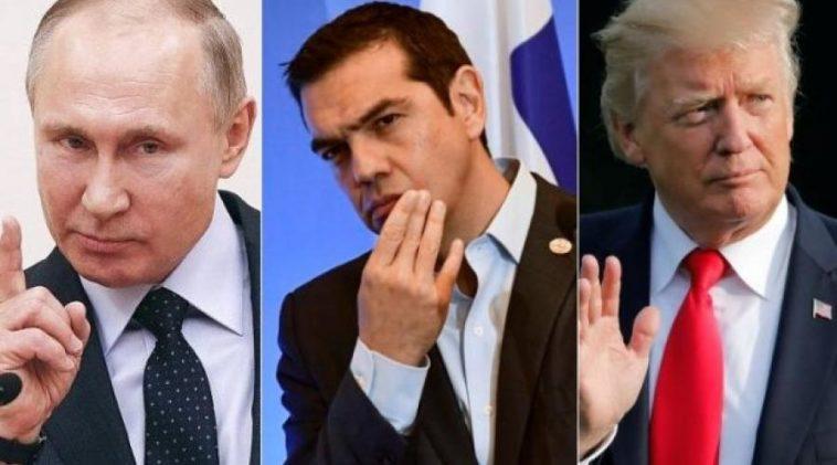 Ανέκδοτο: Ο τσίπρας ο τραμπ ο πούτιν και ο θεός ! Τρελό γέλιο