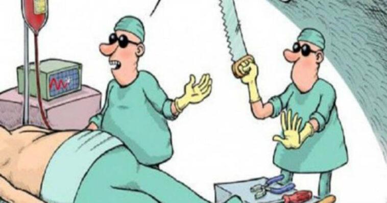 ΑΝΕΚΔΟΤΟ: Ο άπειρος χειρουργός!