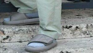 Ανέκδοτο: Οι παντόφλες του μπαμπά